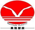 东莞市美迅塑胶原料有限公司