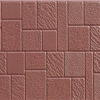 供应北京金属外墙保温装饰板