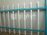 供应|篱笆庭院|栅栏围栏