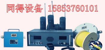 供应泄露型人车信号装置,人车信号装置