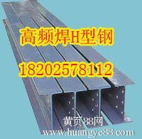 天津市金万方钢结构有限公司