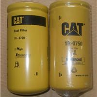 供应卡特3306发动机柴油滤芯1R0750