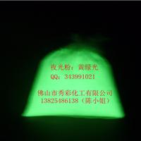 自动发光夜光粉 存储夜光粉
