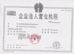 东莞市港龙仪器设备制造有限公司