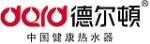 广州德尔顿磁能热水器有限公司