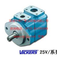 批发VICKERS液压泵 VICKERS液压泵批发