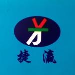 上海捷瀛节能保温材料有限公司