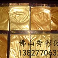 供应高闪黄金粉优质默克金粉