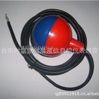 供应江苏FYK-231电缆浮球开关