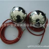 供应东莞FYK-231高温电缆浮球开关