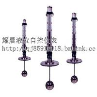 UHZ-519磁翻板液位计供应厂家批发