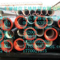 DN100球墨铸铁管价格