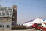 北京流体设备控制有限公司