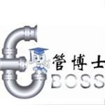 上海毅超建材有限公司