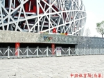 北京华捷盛机电设备有限公司