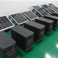 家用太阳能发电系统太阳能电池板-俊隆光伏