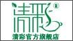 江西景德镇市翔云陶瓷有限公司