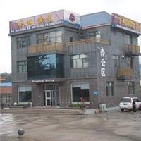 五莲县华城石材有限公司
