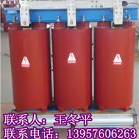 供应SCB10-125/10-0.4全铜配电变压器