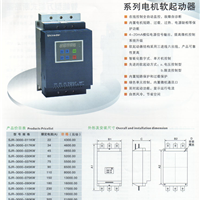供应增量型旋转编码器现货促销XCC1510PS25X