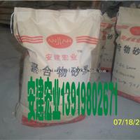 供应酒泉聚合物砂浆品牌&砂浆厂家