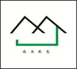湖南尚为软包材料有限公司