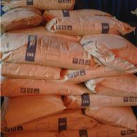 广州现货供应马来西亚EBS EBS125目分散剂