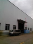 佛山市红果不锈钢有限公司