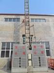 广东昌达建筑机械有限公司