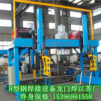 龙门焊江苏厂家电话号码|龙门焊现货直销