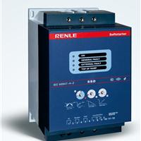 RENLE雷诺尔产品雷诺尔SSD系列软启动器