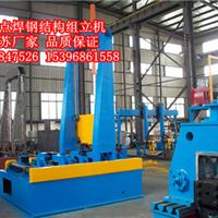 供应自动点焊组立机|江苏组立机国庆节特惠直销