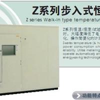 供应维修步入式恒温恒湿室可程式恒温恒湿箱