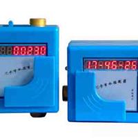 供应广西水管家便捷式SK699水控机