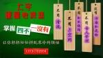 沧州鸿博电采暖工程有限公司