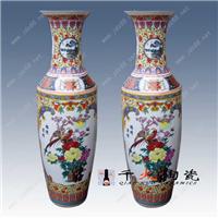 供应大花瓶 陶瓷大花瓶 景德镇大花瓶