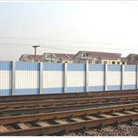 铁路隔音降噪隔音墙
