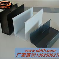 U型折角铝方通天花 圆管木纹铝方通天花厂家