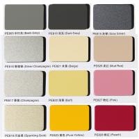福州铝塑板厂家 ,福州铝塑板 ,泉州铝塑板