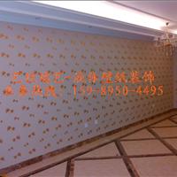供应深圳液体壁纸墙面翻新装饰