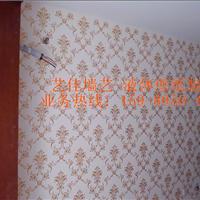 深圳液体壁纸