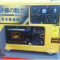 5KW静音柴油发电机(YT6800T...