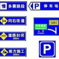 供应指示牌销售安装 云南昆明标识标志牌