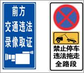 供应马路标识标志牌 反光牌批发