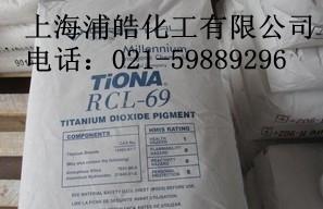 供应美礼联钛白粉RCL69