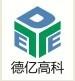 德亿高科(北京)科技有限公司