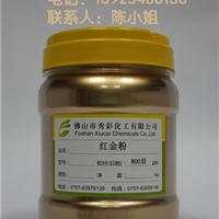 铜金粉(红金粉红铜金粉红光金粉红口金粉)