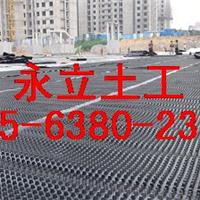 排水板-排水板厂家-道路路基排水板
