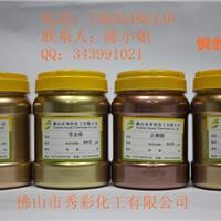 供应铜金粉批发