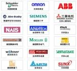 南通福贸自动化科技有限公司